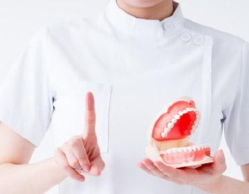 歯のエステ